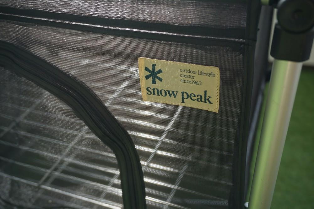 スノーピークの調理器具のキッチンツールについて