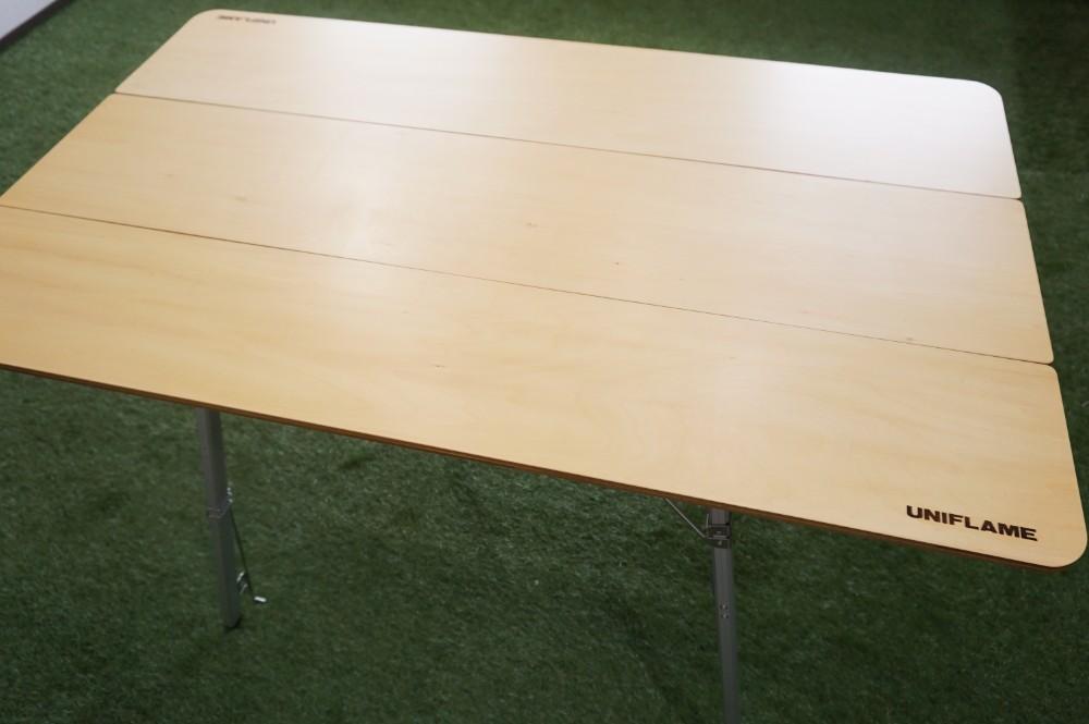 UFテーブル1200