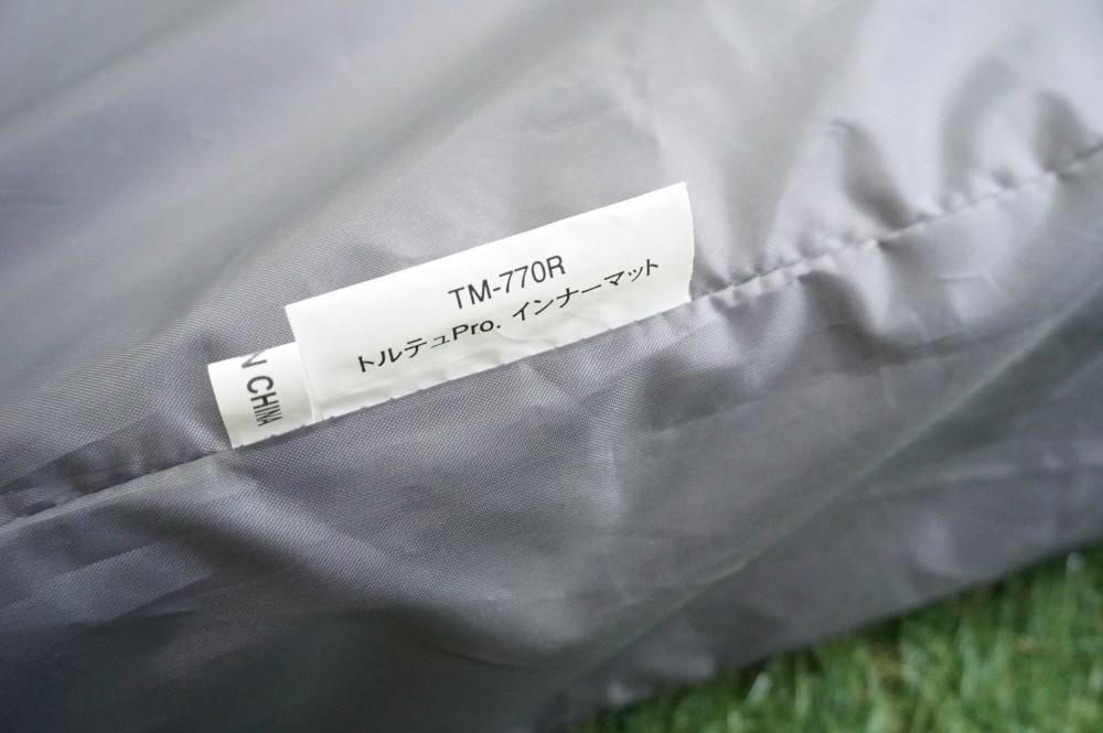 トルテュPro.インナーマット