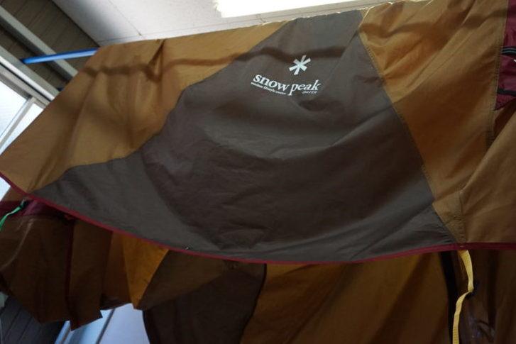 テントクリーニング研究所が乾燥サービスを始めました