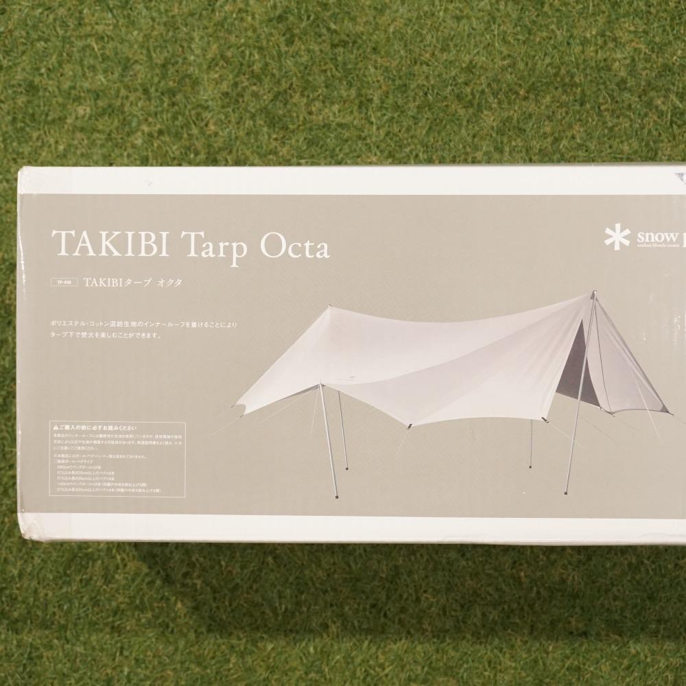 TAKIBIタープオクタ TP-430