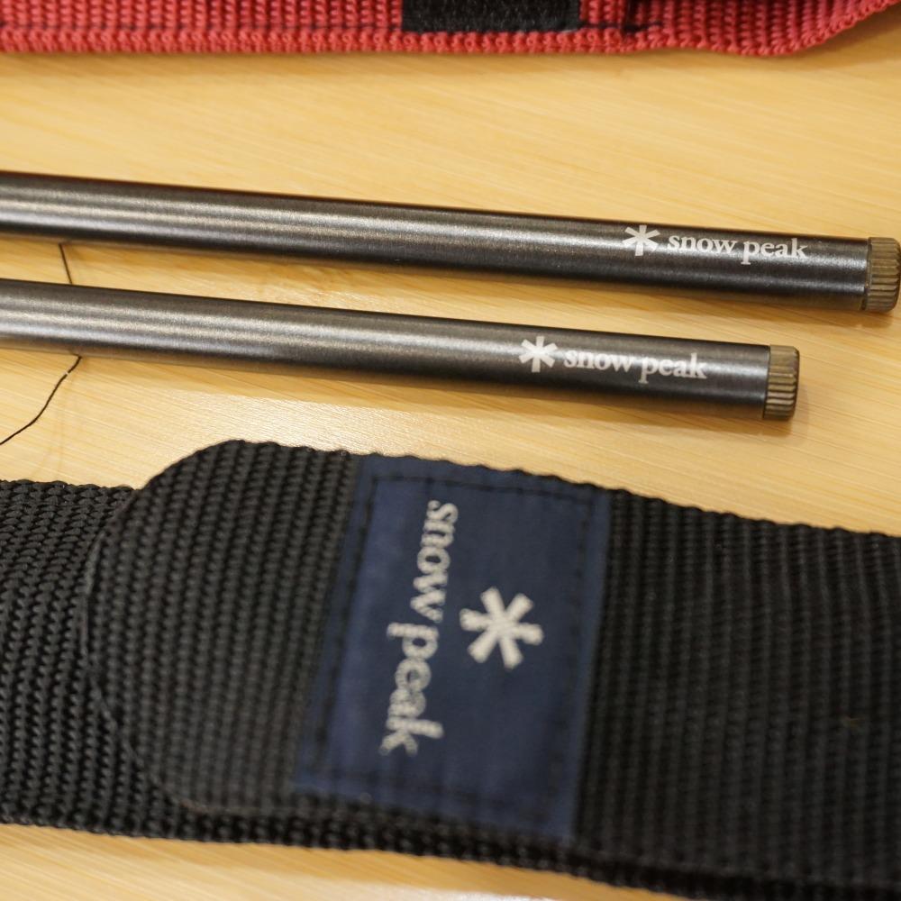 和武器&和武器Black SCT-103&FES-020
